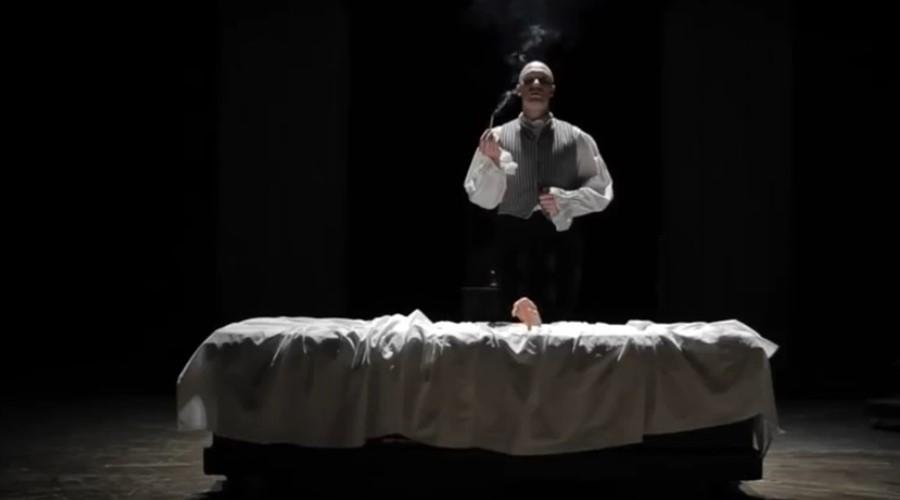 Дон Жуан - Народен театър
