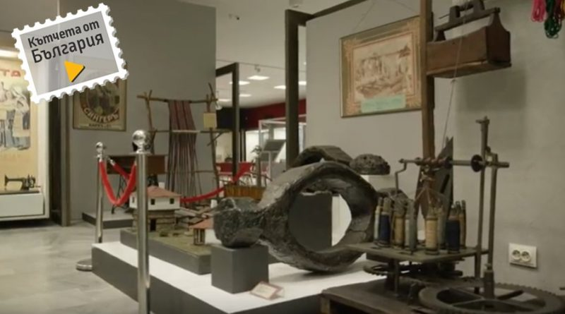 Политехнически музей