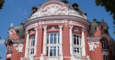 Драматичен театър Варна