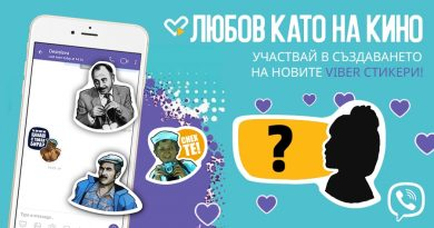 Нови любовни Viber стикери