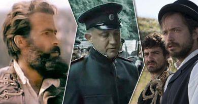 Български исторически филми - тест
